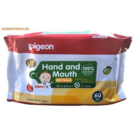PIGEON Салфетки влажные детские для гигиенической обработки пустышек, игрушек, фруктов и овощей, 60 шт. от GorodTokyo