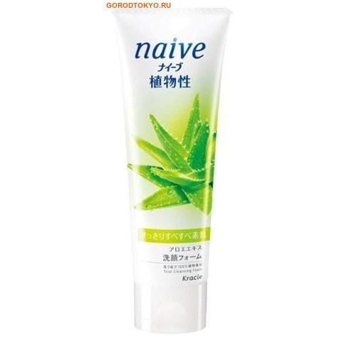 KRACIE «Naive» Пенка для умывания лица с экстрактом алоэ, для нормальной кожи, 110 гр.