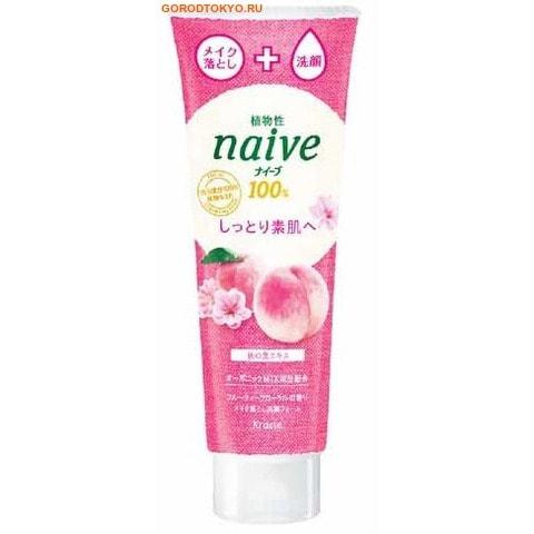 KRACIE «Naive» Пенка для снятия макияжа с экстрактом листьев персика, для сухой кожи, 190 гр.