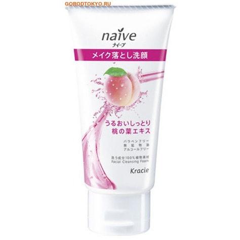 KRACIE «Naive» Пенка для снятия макияжа с экстрактом листьев персика, для сухой кожи, 45 гр.