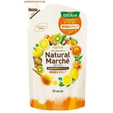 KRACIE Naive «Natural Marche» Жидкое увлажняющее мыло для тела с экстрактом лимона, абрикоса и киви, запасной блок, 360 мл.Гели для душа, жидкое крем-мыло<br>Жидкое мыло для тела с 100% натуральными моющими компонентами предназначено не только для очищения, но и для ухода за кожей.  Подходит для ежедневного применения.  Содержит природные компоненты, которые питают, омолаживают и увлажняют кожу, такие как экстракты  лимона, абрикоса и киви, сквален и поликвартений.  Мыло удаляет ороговевшие клетки, таким образом кожа разглаживается и приобретает бархатистость.  Мыло образует густую плотную пену.  Не содержит спирта, минеральных масел и красителей.  Жидкое мыло Naive - это естественная красота от самой природы.    Способ применения: небольшое количество мыла нанести на тело, помассировать и смыть водой.    Состав: вода, лаурилсульфат глюкозид, лауриновая кислота, миристиновая кислота, пальмитиновая кислота, гидроксид калия, глицерин, дистеарат, динатрий кокоил глютамат, стеариновая кислота, экстракт лимонных плодов, экстракт абрикоса, мед, экстракт киви, масло ореха макадамия, масло авокадо, экстракт плодов томата, экстракт сои, сквален, масло ши, DPG, ацетил глюкозамин, гидроксипропилметилцеллюлоза, кокоил треонин натрия, кокоил глютамат натрия , поликватерний -7, BG, этанол, хлорид калия, хлорид натрия, масло абрикосовых косточек, камедь склероция, цетеариловый спирт, PG, ЭДТА-2Na, метилпарабен, пропилпарабен, отдушка.<br>