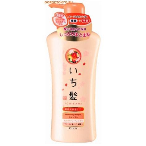 KRACIE «Ichikami» Увлажняющий шампунь для повреждённых волос с абрикосовым маслом и цветочными экстрактами, 530 мл.