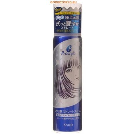 KRACIE «Prostyle» Пенка для выпрямления волос, придающая блеск и шелковистость, с защитой от УФ-лучей, 150 гр.