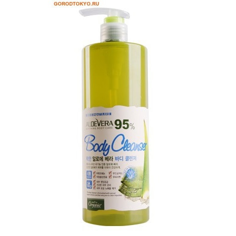 "WHITE COSPHARM ""White Organia Good Natural Aloe Vera Body Cleanser"" Гель для душа с Алоэ Вера, Экстракт Алоэ 95% + Комплекс Витаминов и Микроэлементов, 500 мл."
