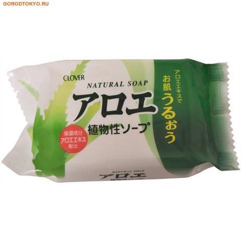 CLOVER Косметическое мыло с экстрактом алоэ, 80 гр.