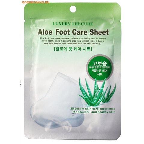 "LS Cosmetic ""Luxury The Cure Aloe Hand Care Sheet"" Маска-носочки для ног с Алое, 1 пара."