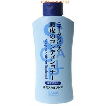 SANA Кондиционер для номальных волос дезодорирующий, 250 мл.