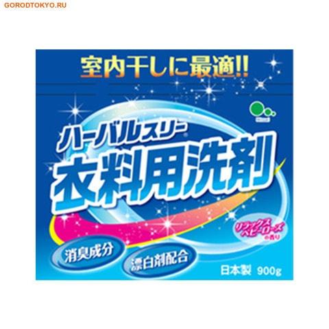"""Mitsuei """"Herbal Three"""" Стиральный порошок с дезодорирующими компонентами, отбеливателем и ферментами, с ароматом белого мускуса, 900 гр."""
