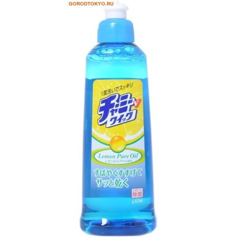 "Lion ""Charmy V quick"" средство для мытья посуды, овощей и фруктов, 260 мл."
