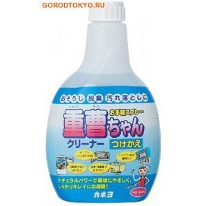 """KANEYO Экологически чистый спрей для уборки на кухне, в ванной или туалетной комнатах, с чайной содой """"Kaneyo"""", 400 мл., сменная упаковка."""