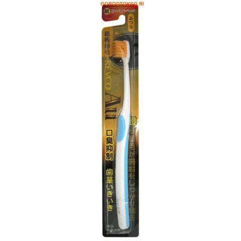 """EQ MAXON """"Nano Gold Toothbrush"""" Зубная щётка c наночастицами золота, сверхтонкой двойной щетиной, средней жёсткости, суперкомпактная чистящая головка."""
