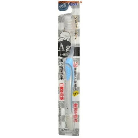 """EQ MAXON """"Nano Silver Toothbrush"""" Зубная щётка c наночастицами серебра, сверхтонкой двойной щетиной, средней жёсткости, компактная чистящая головка."""