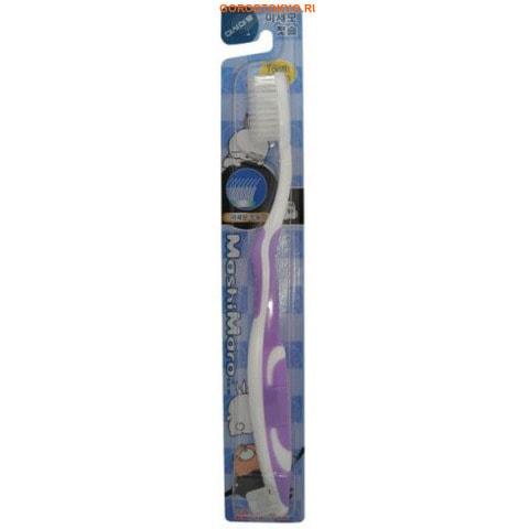 """EQ MAXON """"Ultra Fine Toothbrush"""" Зубная щётка со сверхтонкой двойной щетиной, средней жёсткости, стандартная чистящая головка."""