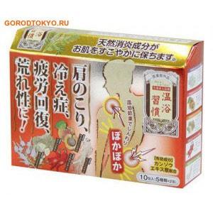 """MAX """"BATH SALT"""" Соль для ванны с успокаивающим и восстанавливающим эффектом (10 ароматов), 10 шт. х 30 г."""