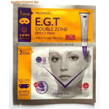 Фото BEAUTY CLINIC Маска для лица с лифтинг-эффектом, с EGF, двухзональная, 18 мл / 9 г.. Купить с доставкой