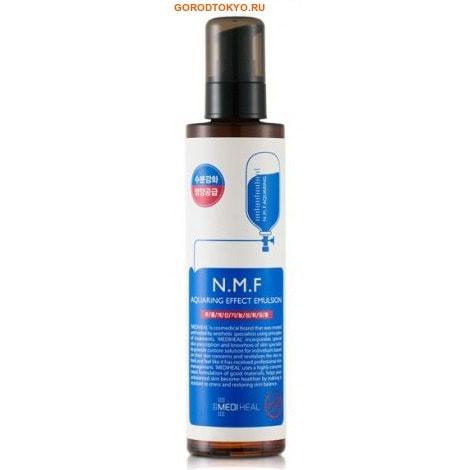 """BEAUTY CLINIC """"N.M.F. Aquaring Effect Emulsion"""" Эмульсия для лица увлажняющая, с N.M.F., 145 мл."""
