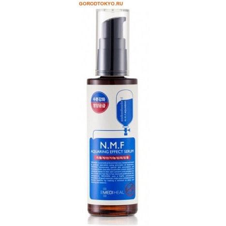 "BEAUTY CLINIC ""N.M.F. Aquaring Effect Serum"" Сыворотка для лица увлажняющая, с N.M.F., 50 мл."