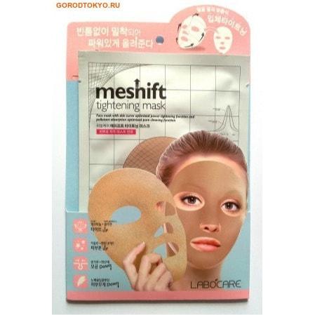 """LABOCARE """"Meshift Tightening Mask"""" Маска для лица, подтягивающая и сужающая поры, 20 мл."""