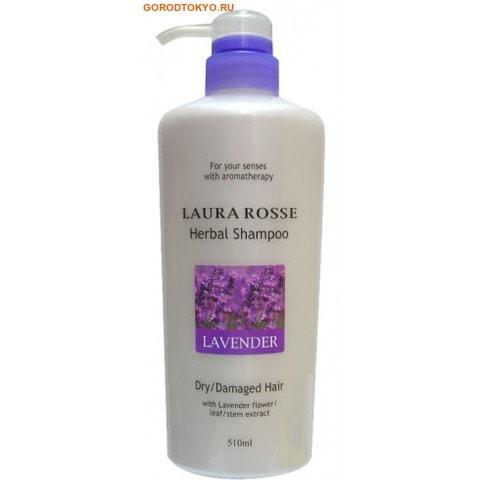 """Laura Rosse Растительный шампунь """"Лаванда"""", для сухих повреждённых волос, 510 мл."""