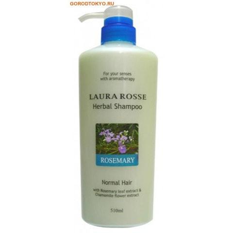 LAURA ROSSE Растительный шампунь Розмарин, для нормальных волос, 510 мл.ДЛЯ НОРМАЛЬНЫХ ВОЛОС<br>Душистый растительный шампунь прекрасно очищает волосы, насыщает их влагой, делает мягкими и послушными.  Богатый состав средства, включающий растительные и питательные компоненты, поможет восстановить естественную жизненную силу Ваших волос.  Шампунь содержит экстракты ромашки, розмарина, шалфея, лаванды, а также гидролизированный шелк, который увлажняет, укрепляет и защищает волосы.  Подходит для нормальных волос.  Обладает приятным ароматом розмарина.    Способ применения: нанесите на влажные волосы; взбейте в пену и помассируйте волосы и кожу головы, затем тщательно смойте.    Состав:  вода, лаурит сульфат натрия, аммония лаурил сульфат, гликоль стеарат, кокамид DEA, кокамидпропил бетаин, кокамид МEA, экстракт листьев розмарина, экстракт листьев шалфея, экстракт цветков/листьев лаванды, экстракт цветков ромашки, пантенол, ниацинамид, диметикон, поликватерниум-39, гидролизированный шелк, гидролизированный кератин, поликватерниум-7, поликватерниум-10, лаурет-23, лаурет-3, гуаровая камедь, бензофенон-5, натрия ксиленсульфонат, натрия хлорид, лимонная кислота, натрия цитрат, EDTA-2Na, краситель желтый 5, зеленый 3, отдушка.<br>