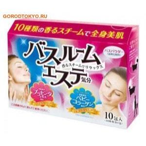 """MAX """"BATH SALT"""" Соль для принятия ванны, с плацентой и коллагеном, 10 ароматов, 10 шт. х 35 г."""