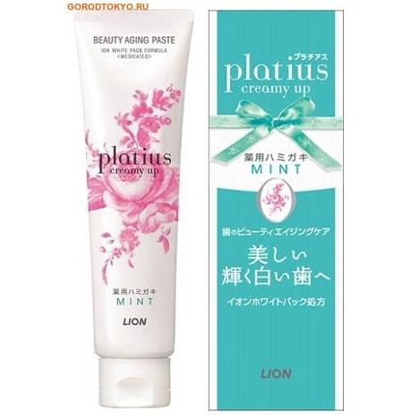 LION «Platius Creamy up» Зубная паста для борьбы с тусклой эмалью, с ароматом мяты, 90 гр.