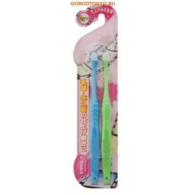 Dentalpro Детская зубная щётка «Том и Джерри», для самых маленьких (до 1,5 лет), 2 шт.