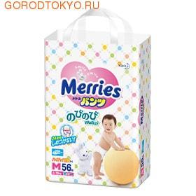 KAO Трусики Merries для малышей, M 56 шт. + 2 шт. (6 - 10 кг.).Японские трусики<br>Удобны в период привыкания малыша к горшку, они надеваются и снимаются, как настоящие трусики, поэтому ребенок очень скоро научится пользоваться ими самостоятельно! <br><br>Трусики Merries удобны в период привыкания малыша к горшку, они надеваются и снимаются, как настоящие трусики, поэтому ребенок очень скоро научится пользоваться ими самостоятельно. <br>Трусики Merries изготовлены из чистого хлопка, гладкого как шёлк и очень мягкого на ощупь. <br>Специально разработанная дышащая поверхность трусиков позволяет ребёнку чувствовать себя сухо и комфортно. <br>Трусики идеально подходят для сна, длительных прогулок и поездок. <br>Они мягко облегают тело малыша, не стягивая талию и не сдавливая кожу. <br>Трусики снабжены системой side up (впитывание по бокам), которая предохраняет их от протекания, сколько бы ребёнок не двигался. <br>Длина индикатора наполнения увеличена сзади, для легкого определения время замены трусиков. <br>Полоски изменили свой цвет? Меняйте трусики!<br>