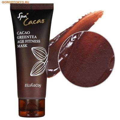 Elisha Coy CACAO GREEN TEA AGE FITNESS MASK Маска против первых признаков старения кожи, с какао и зелёным чаем, 100 г.КОРЕЙСКАЯ КОСМЕТИКА<br>Маска против первых признаков старения кожи содержит порошок какао и экстракт листьев зеленого чая. В какао содержится в 3 раза больше полифенолов, чем в красном вине, и в 5 раз больше, чем в черном чае.  Они повышают эластичность кожи и придают здоровое сияние. Катехины и аминокислоты, содержащиеся в зеленом чае эффективно защищают кожу и успокаивают повреждения, вызванные воздействием солнца, а витамины С и Е борются с первыми признаками старения кожи, такими как первые мимческие морщины и пигментация. Гиалуроновая кислота успокаивают и увлажняют кожу. Не содержит: искусственные красители.<br> Применение: мягко вмассируйте в кожу лица, избегая области вокруг глаз и губ, оставьте на 10-15 минут.  Смойте большим количеством теплой воды. <br> Состав: Water, Carbomer, Glycerin, Dipropylene glycol, Methylparaben, Stearic acid, Beeswax, Glyceryl stearate, PEG100 Stearate, Polysorbate 60, Sorbitan Stearate, Squalane, Mineral oil, Cetyl Ethylhexanoate, Dimethicone, Tocopheryl acetate, Propylparaben, Theobroma cacao(cocoa) fruit powder, Hyaluronic Acid, Piper Methysticum leaf/root/stem Extract, Camellia Sinensis Leaf Extract, Glycine soja (soybean) seed Extract, Sesamum indicum(sesame) seed Extract, Apium Graveolens(Celery) Extract, Brassica Oleracea Capitata(Cabbage) Leaf Extract, Oryza sativa(Rice) Extract, Solanum Lycopersicum(Tomato) Fruit Extract, Brassica Rapa(Turnip) Leaf Extract, Daucus Carota Sativa(Carrot) Root Extract, Brassica Oleracea Italica(Broccoli) Extract, Perfume.<br>