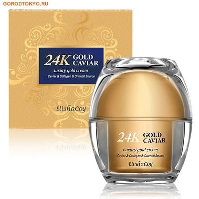 """Фото Elisha Coy """"24K GOLD CAVIAR CREAM"""" Крем с экстрактом икры и частицами 24к золота, 50 гр.. Купить с доставкой"""
