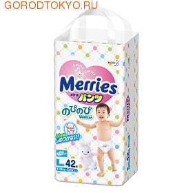 KAO Трусики Merries для малышей, L 42 шт. + 2 шт. (9-14кг.).