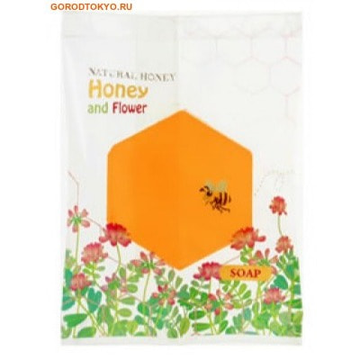 MASTER SOAP Косметическое туалетное мыло Цветы и мёд, 30 г.Туалетное кусковое мыло<br>Мыло прекрасно очищает.  Мыльная основа содержит только натуральные растительные компоненты.  За счет входящих в состав увлажняющих компонентов (пальмовое масло, экстракт василька, мед) предотвращает сухость и шелушение, великолепно смягчает кожу, делая ее гладкой и здоровой.  Обладает легким ароматом цветов.    Состав:  калийная мыльная основа, вода, глицерин, сорбитол, пальмовая жирная кислота, пальмоядровая жирная кислота, хлорид натрия, EDTA-4Na, этидронат 4Na, экстракт мякоти плодов лимона, BG, мёд, парфюмерная отдушка, краситель оранжевый 205, краситель жёлтый 406.<br>
