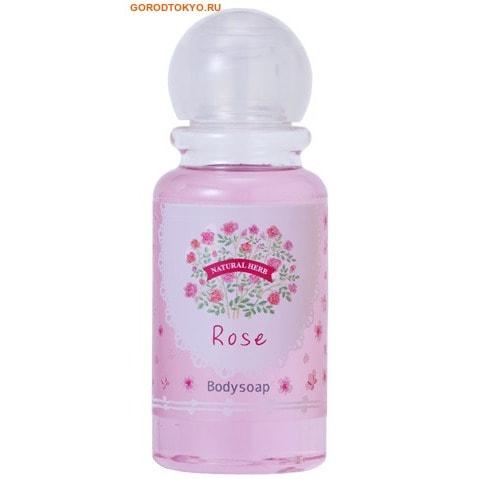 """MASTER SOAP """"Natural Herb Rose Body Soap"""" Натуральное растительное мыло для тела, с экстрактом розы, 35 мл."""