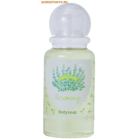 """MASTER SOAP """"Natural Herb Rosemary Body Soap"""" Натуральное растительное мыло для тела, с экстрактом розмарина, 35 мл."""