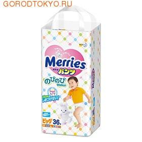 KAO Трусики Merries для малышей, BIG 38 шт. (12-22 кг.).Японские трусики<br>Удобны в период привыкания малыша к горшку, они надеваются и снимаются, как настоящие трусики, поэтому ребенок очень скоро научится пользоваться ими самостоятельно! <br><br>Трусики Merries удобны в период привыкания малыша к горшку, они надеваются и снимаются, как настоящие трусики, поэтому ребенок очень скоро научится пользоваться ими самостоятельно. <br>Трусики Merries изготовлены из чистого хлопка, гладкого как шёлк и очень мягкого на ощупь. <br>Специально разработанная дышащая поверхность трусиков позволяет ребёнку чувствовать себя сухо и комфортно. <br>Трусики идеально подходят для сна, длительных прогулок и поездок. <br>Они мягко облегают тело малыша, не стягивая талию и не сдавливая кожу. <br>Трусики снабжены системой side up (впитывание по бокам), которая предохраняет их от протекания, сколько бы ребёнок не двигался. <br>Длина индикатора наполнения увеличена сзади, для легкого определения время замены трусиков. <br>Полоски изменили свой цвет? Меняйте трусики!<br>