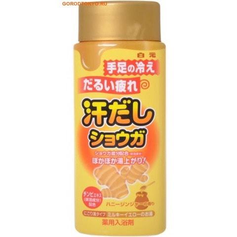 """Hakugen """"Bath King"""" Согревающая ванна с лечебным эффектом, с экстрактом имбиря, 450 гр."""