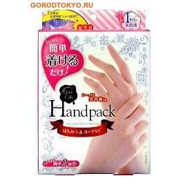 Cosmetex Roland SPA маска-перчатки для рук Roland, 2 пары - 2 процедуры! Мёд + коллаген + масло оливы + натуральный йогурт.Кремы для рук, маски<br>Мёд: Обильное увлажнение Повышает тонус кожи Природный комплекс витаминов <br> Коллаген: Повышает упругость и эластичность Налаживает выработку собственного коллагена Эффективный лифтинг кожи <br> Масло оливы: Оберегает от обветривания Нормализует кислородный обмен Глубоко питает <br> Натуральный йогурт: Витамины С и В Насыщает кожу аминокислотами Выравнивает цвет кожи <br> Эффект: бархатистая, молодая, нежная и сияющая здоровьем кожа рук <br> Способ применения: Отрезать край перчатки ножницами, надеть на руку и закрепить предлагающимися в комплекте застежками.  Оставить на 10-15 минут, затем снять и остатки питательного раствора распределить по рукам.  Нет необходи-мости смывать.  Рекомендуется использовать перчатки сразу после открытия.  Состав: Вода, DPG, минеральное масло, йогурт, мед, оливковое масло, водорастворимый коллаген, бутилен гликоль, гидроксиэтилцеллюлоза, аминопропил диметикон, диметикон, Циклопентасилоксан, стеарет -13, гидроксид К, сорбитан-сесквиолеат, карбомер, феноксиэтанол, метилпарабен.<br>