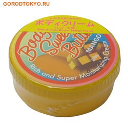 "Expand ""Body Sweets Butter"" Увлажняющее масло для тела с витамином Е, аромат манго, 200 гр."