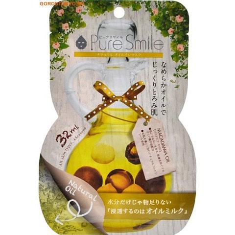 """SUN SMILE """"Natural Oil-in-Mask"""" Регенерирующая косметическая маска с маслом макадамии, коллагеном и гиалуроновой кислотой, 32 мл."""