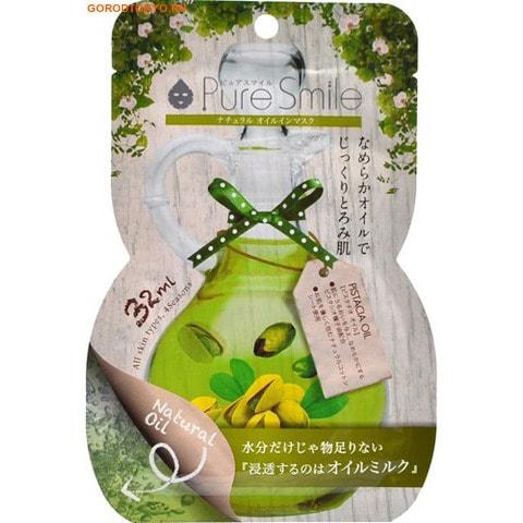 """Sun Smile """"Natural Oil-in-Mask"""" Смягчающая косметическая маска с маслом фисташки, коллагеном и гиалуроновой кислотой, 32 мл."""