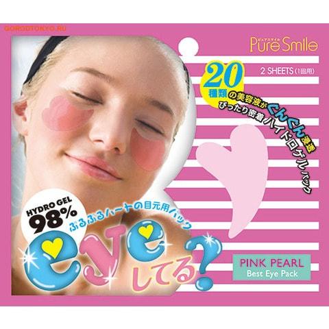 "SUN SMILE ""Best Eye Pack"" Коллагеновая маска от мимических морщин с экстрактами граната и плаценты, 1 пара. (фото)"