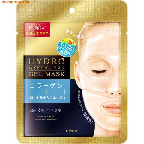 UTENA Puresa Увлажняющая гидрогелевая маска с коллагеном и маточным молочком, 25 гр.МАСКИ ДЛЯ ЛИЦА<br>Основа маски состоит из натуральных загустителей, которые позволяют ей плотно прилегать к коже  лица.  Так полезные компоненты легко проникают в более глубокие слои кожи, избавляя ее от морщин и дряблости. Коллаген улучшает микроциркуляцию крови в верхних слоях кожи, разглаживает мимические морщинки.  А благодаря маточному молочку кожа на лице разглаживается и тем самым омолаживается, становится упругой и эластичной. <br> Способ применения: после умывания обработайте кожу лосьоном перед применением этой маски.  Охлаждающая маска запечатана в прозрачную пленку сверху и снизу.  Снимите ее перед применением.  Снимите верхнюю пленку с маски, совместите ее с глазами и приложите плотно, чтобы не попадал воздух, затем снимите с нижней части, совместите маску с ртом.  Через 20- 30 минут снимите маску, а жидкость, которая осталась на коже, хорошо разотрите.  Применяйте 1-2 раза в неделю. <br> Состав: вода, BG, глицерин, этилгексанат цетила, экстракт плодов грейпфрута, водорастворимый оллаген, экстракт маточного молочка пчел, гидрогенизированный полидецен, трицетат-6, стеарат глицерила, карагиннан, камедь бобов рожкового дерева, полиакрилат натрия, целлюлозная смола, феноксиэтанол, ароматизатор.<br>