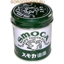 SMOCA Smoca GREEN / Зубной порошок для курящих со вкусом мяты и эвкалипта, 150 гр.Зубные порошки<br>Зубной порошок для курящих со вкусом мяты и эвкалипта<br> Описание: Порошок снимает стойкий табачный налёт и предаёт зубам еще большую белизну, не нарушая эмаль, эффективно борется с табачным запахом. Вкус мяты и эвкалипта освежает полость рта. Порошок предназначен для курящих людей, однако может использоваться и некурящими членами семьи.   Способ применения: Возьмите небольшое количество порошка на зубную щетку и используйте для чистки зубов.   Состав: карбонат кальция, вода, дикальция пирофосфат, кристаллическая целлюлоза, увлажняющие компоненты - PG, глицерин; натрия лаурилсульфат; вкусовая добавка - отдушка (тип зимняя зелень), сахарин натрия; алкил (С12-14) диаминоэтил глицин соляная кислота, натрия дегидроацетат; натрия гидрокарбонат; медный хлорофилин натрия.  155 g.<br>