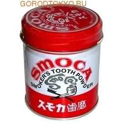 SMOCA Smoca PINK / Зубной порошок для курящих со вкусом мяты и зимней зелени, 150 гр.