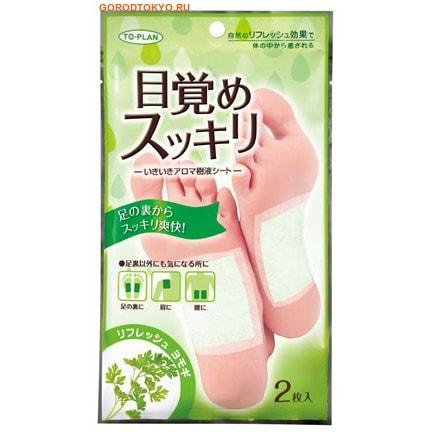 """To-Plan """"New iki aromatherapy"""" Маска-пластырь для ног """"Ароматерапия"""" с бамбуковым уксусом и экстрактом полыни, для выведения шлаков и токсинов, 1 пара."""