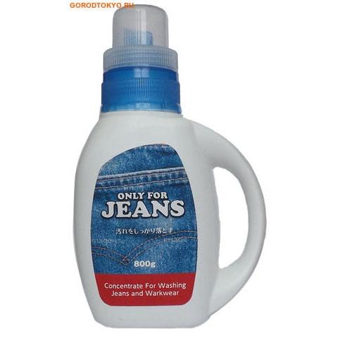 """ABEKO """"Abeko for Jeans"""" Концентрированный гель для стирки джинсовой одежды и хлопчато-бумажных тканей, 800 гр. от GorodTokyo"""