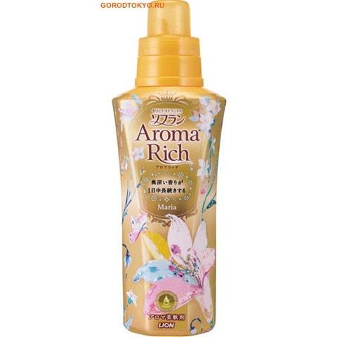 """LION Кондиционер для белья """"SOFLAN"""" - """"Aroma Rich Maria"""" с натуральными ароматическими маслами - аромат лилии, 600 мл."""
