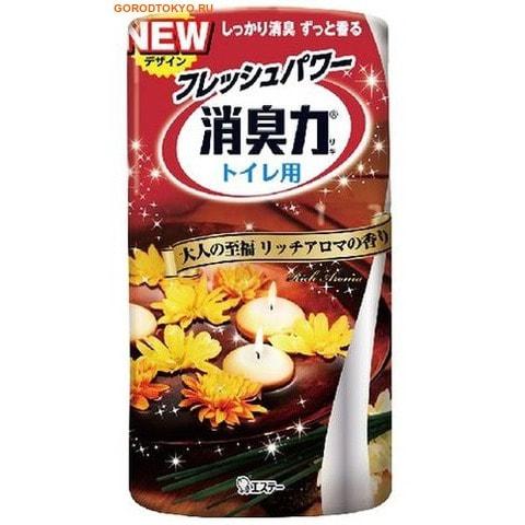 "ST ""Shoushuuriki"" Жидкий дезодорант – ароматизатор для туалета ""Арома Рич"", 400 мл."