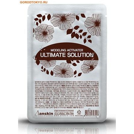 "ANSKIN ""Ultimate Solution Modeling Activater"" Активатор для размешивания альгинатной маски, пакет, 65 гр."