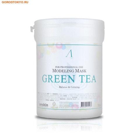 """ANSKIN """"Grean Tea Modeling Mask"""" Маска альгинатная с экстрактом зелёного чая, успокаивающая, антиаксидантная, банка, 700 мл."""